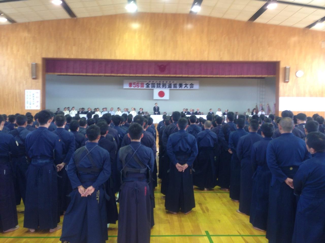 20130609全国銃剣道能美大会