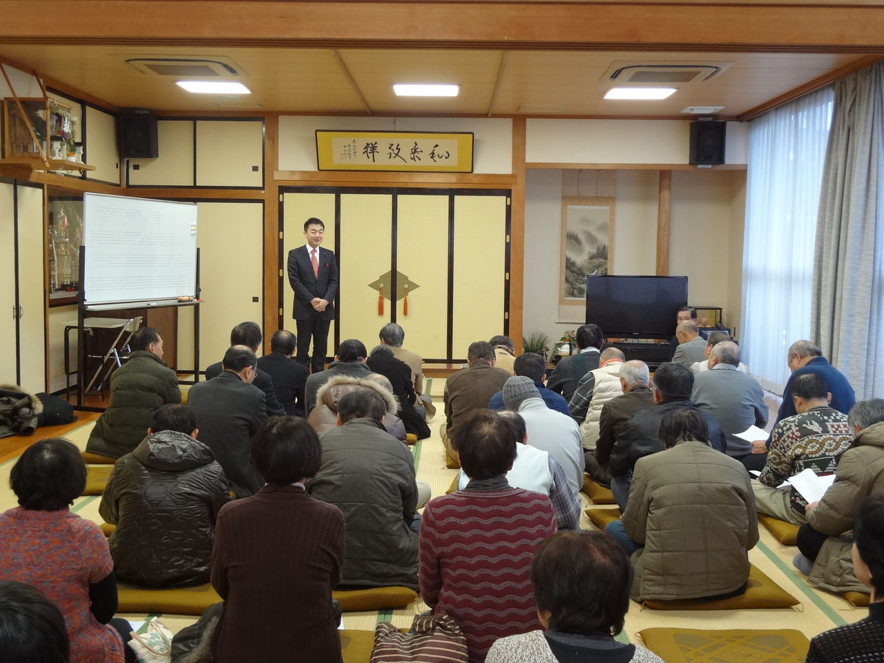 2013:01:06:2026西任田町仲友会総会