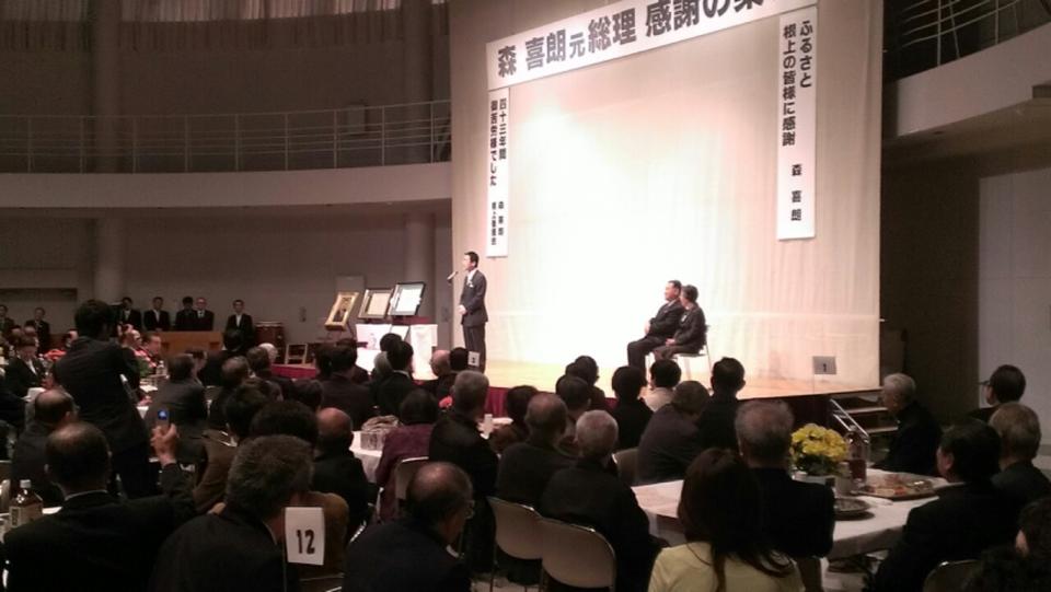 20130413森元総理 感謝の集い