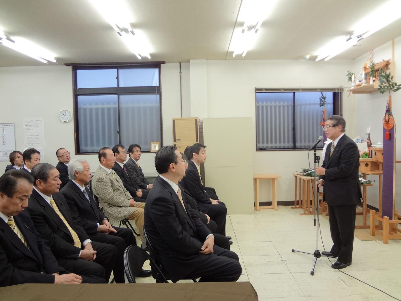 2013:02:10:2345後援会事務所開き05