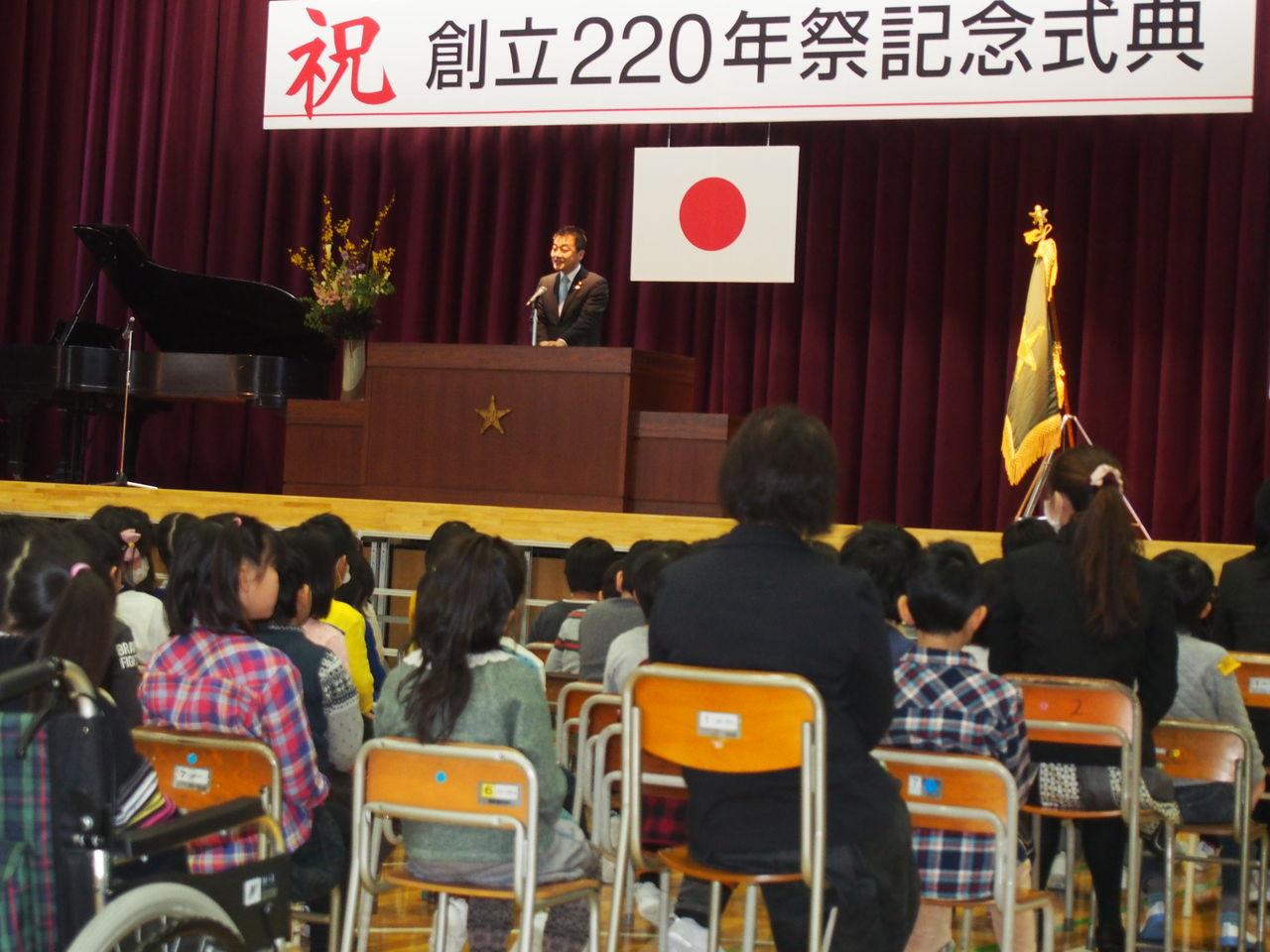 2014:02:23:1821小松市立芦城小学校 220年祭記念式典