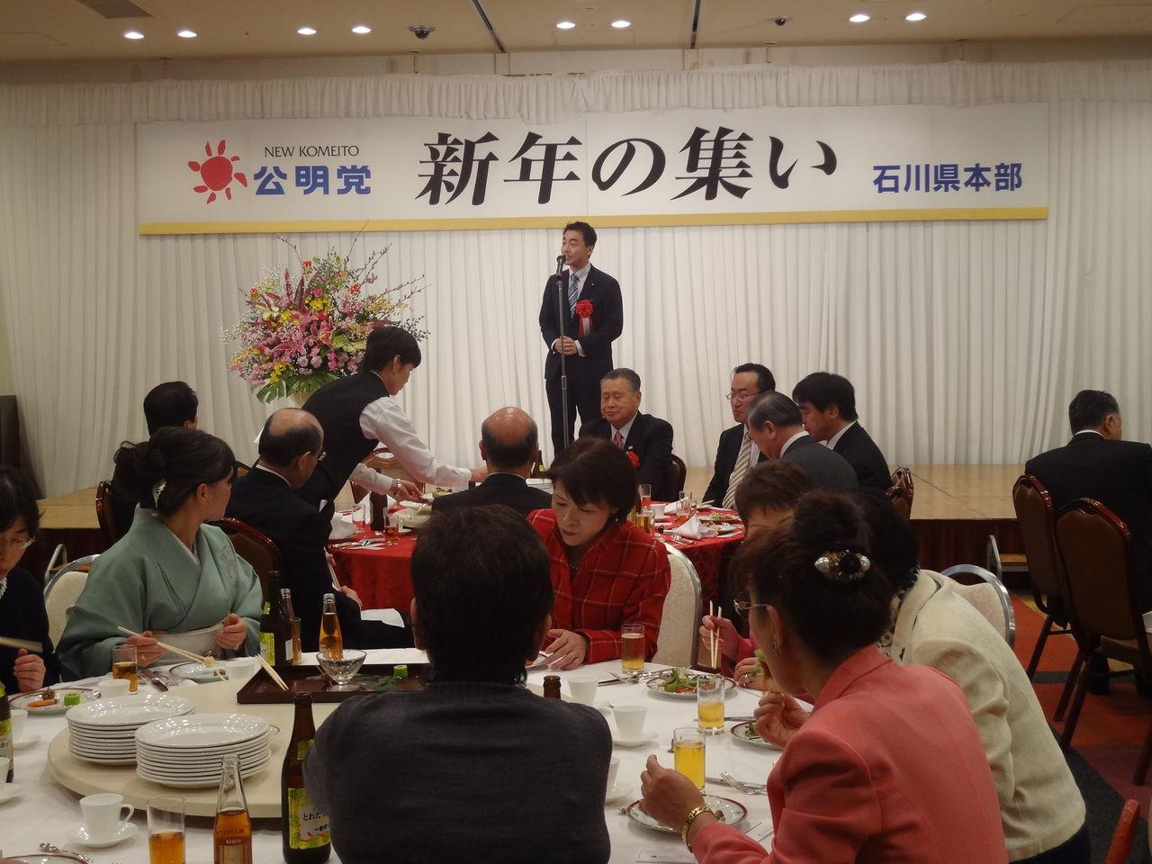 2013:01:14:2148公明党石川県本部新年の集い
