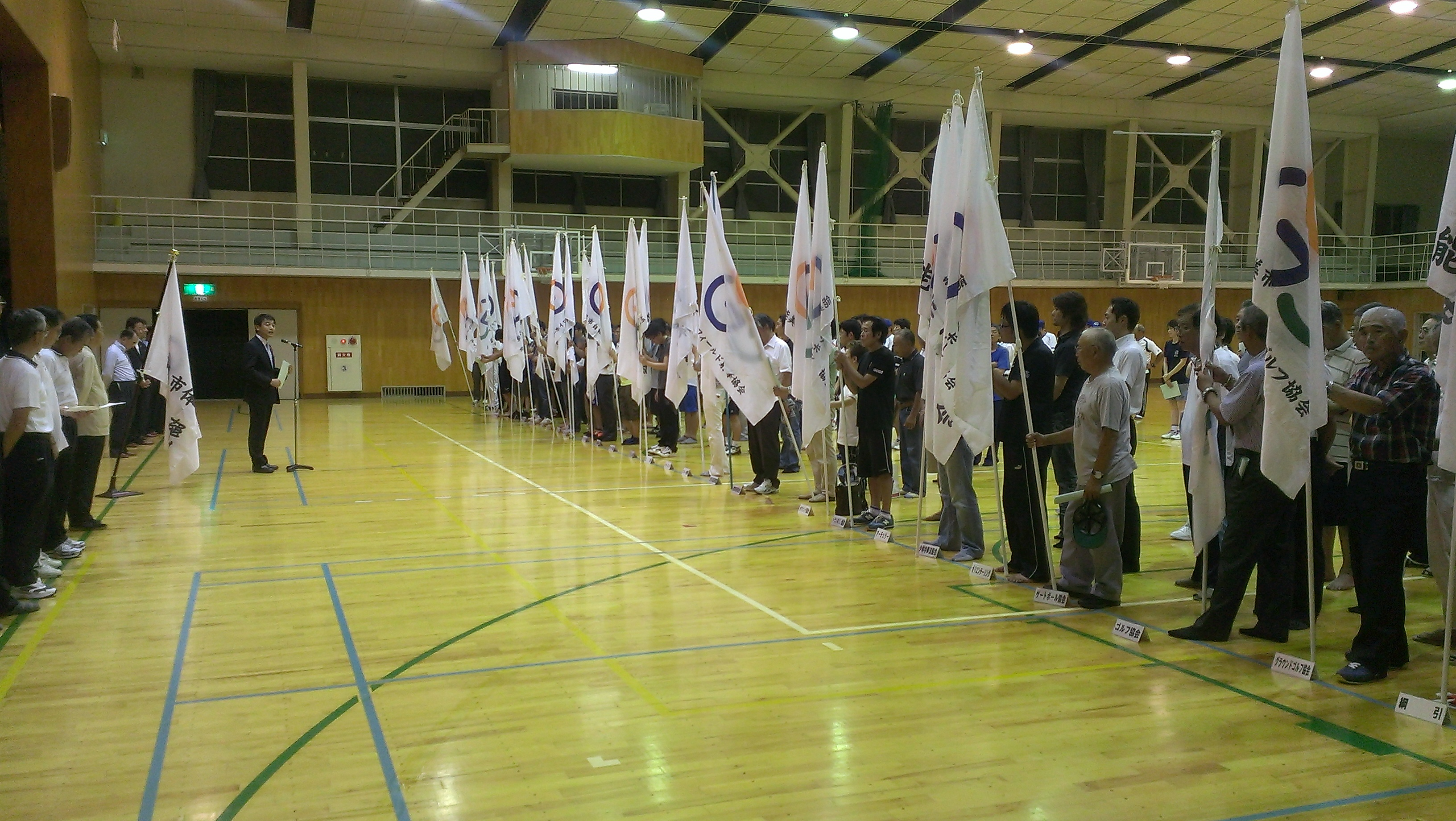 20130802県民体育大会能美市選手団結団式