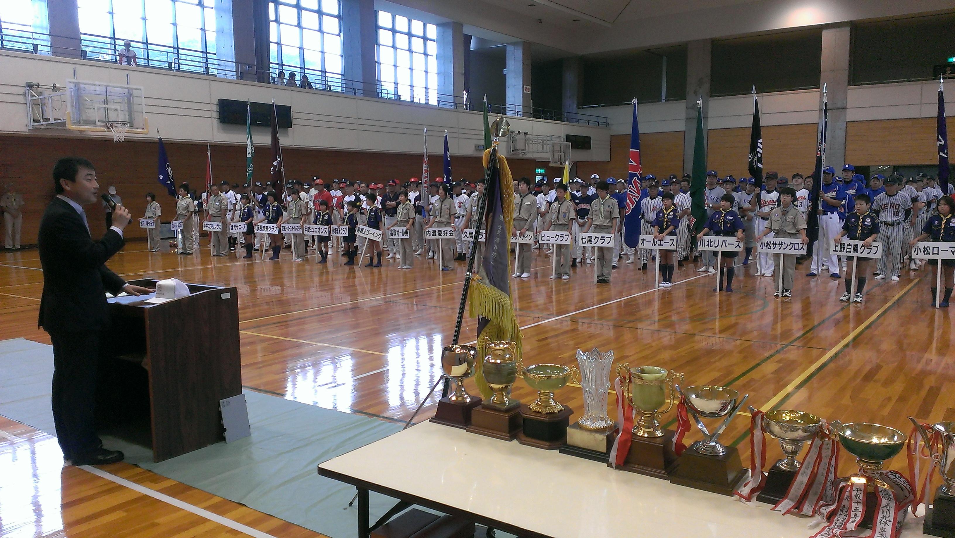 H25.9.1寿野球日本海選抜大会開会式