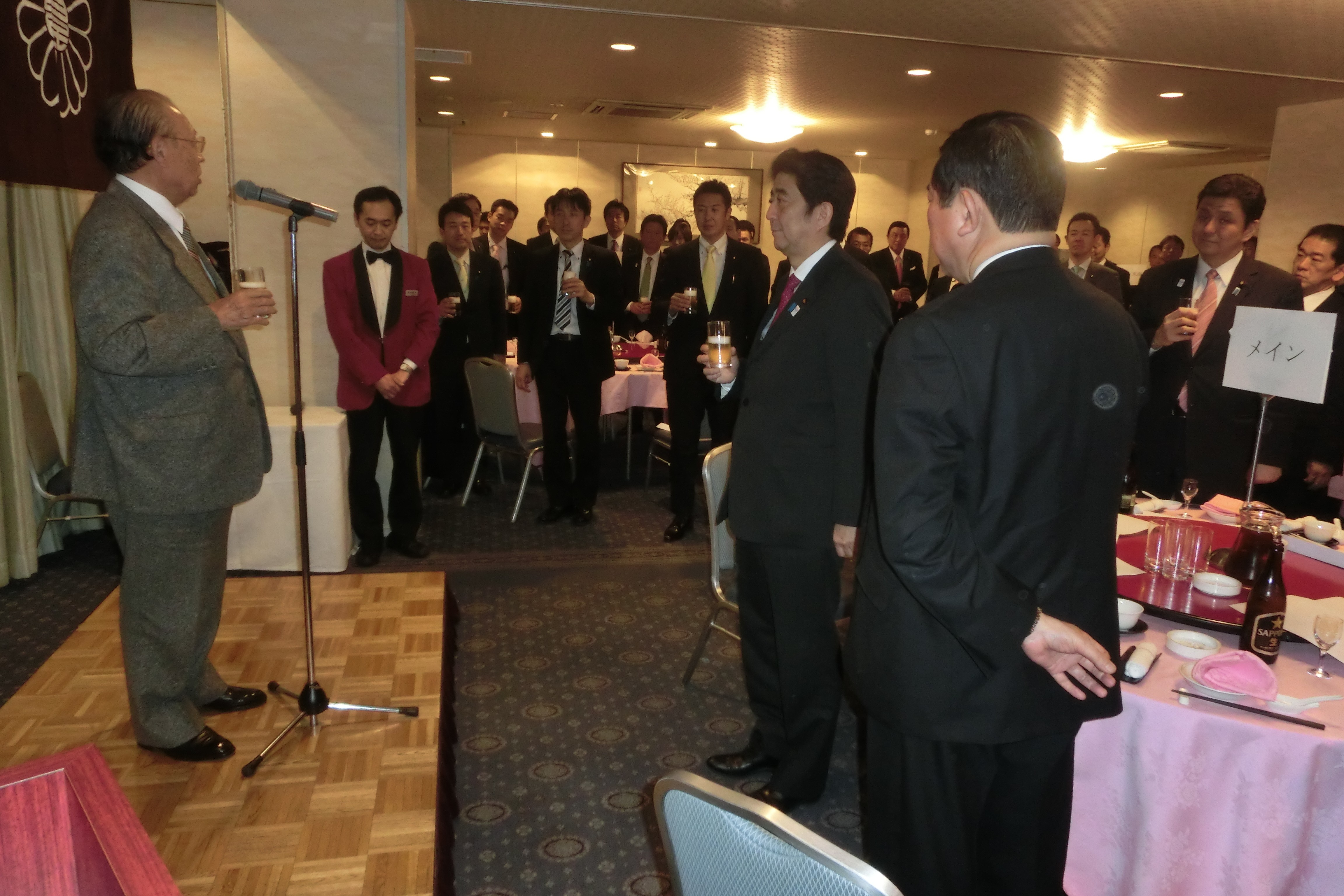 20130312「いいくに会」創立総会(6)