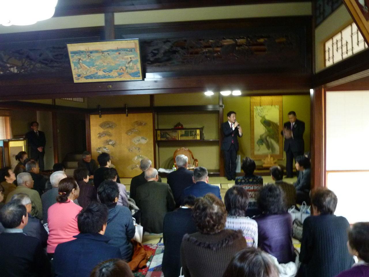 2013:02:03:2313美川地区森後援会感謝の集い