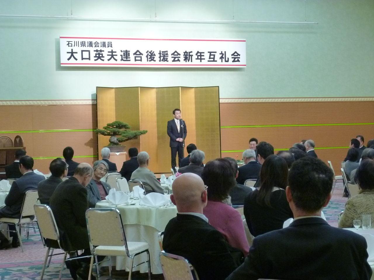 2013:01:03:2015大口県議互礼会
