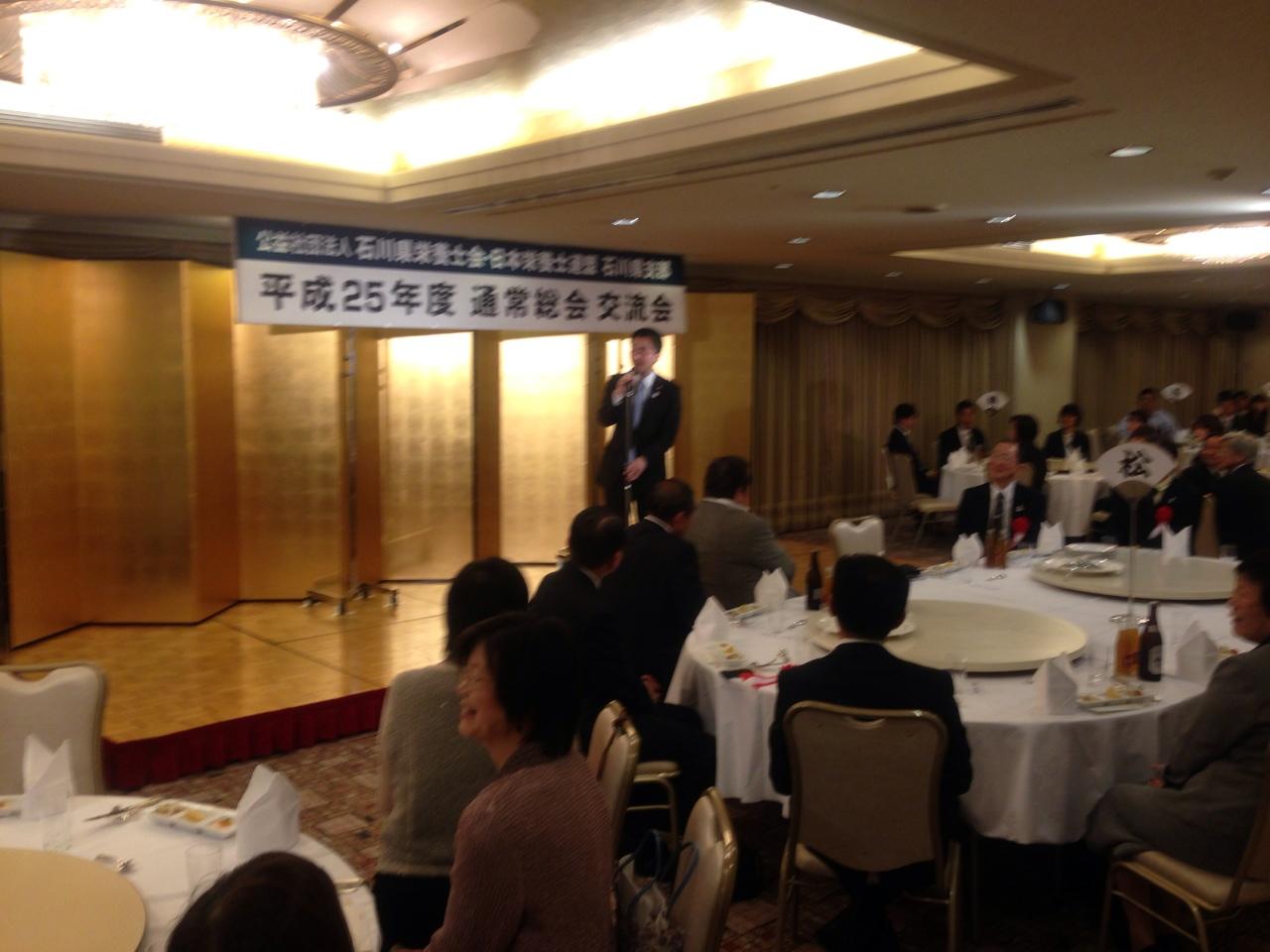 20130608石川県栄養士会通常交流会
