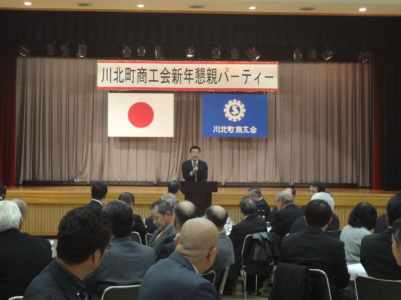 2013:01:20:2248川北町商工会新年懇親パーティー