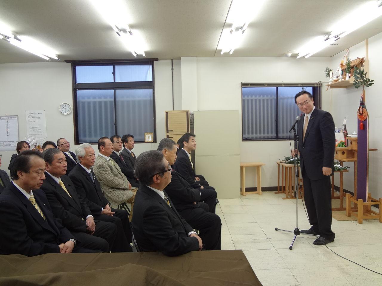 2013:02:10:2345後援会事務所開き04