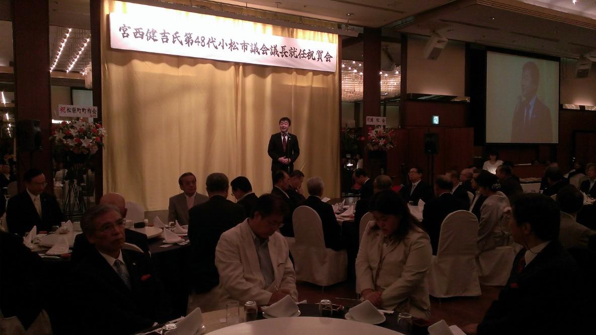 H25.9.22宮西健吉小松市議会議長就任祝賀会