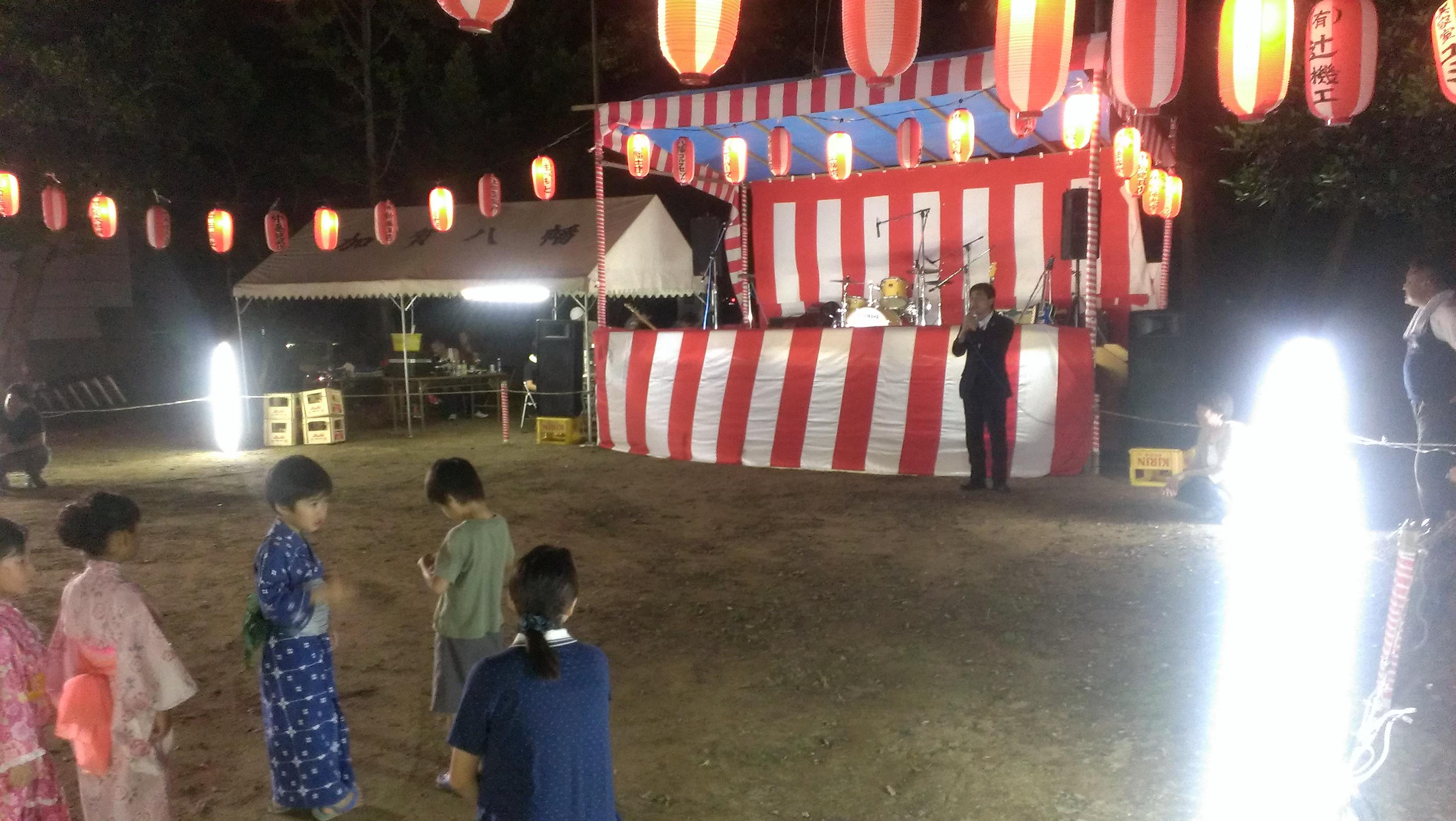 H25.9.14八幡盆踊り