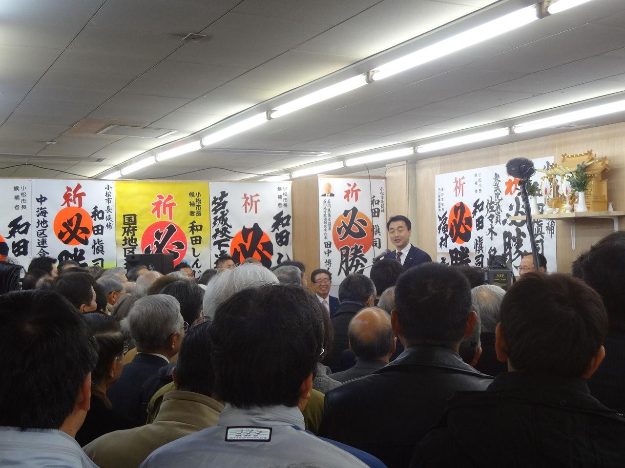 2013:01:20:2248和田市長後援会事務所開き