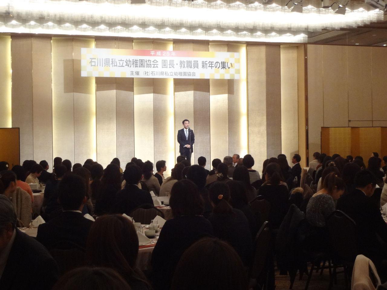 2013:01:10:2307私立幼稚園協会新年会