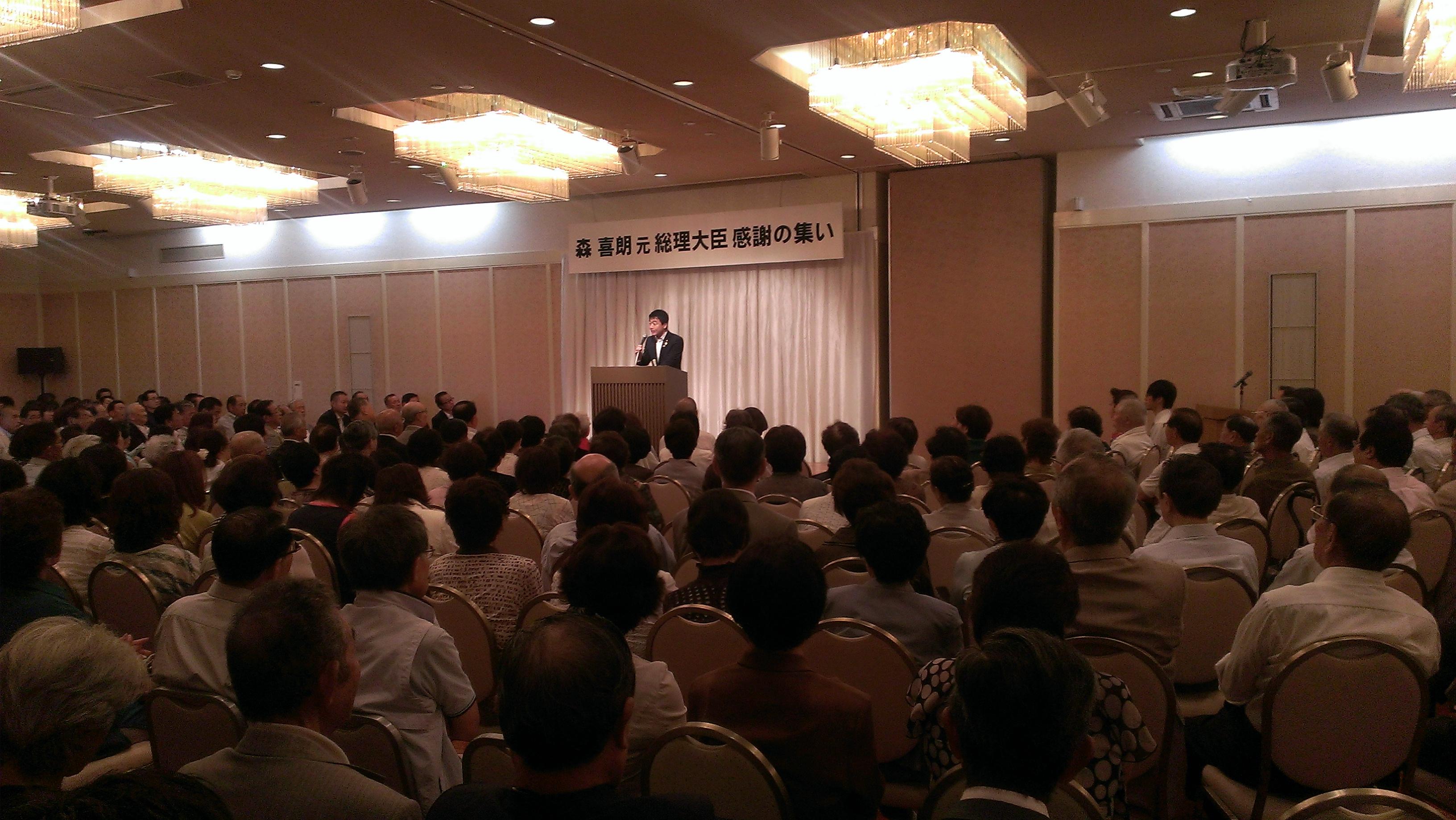 H25.8.3森喜朗加賀市感謝の集い