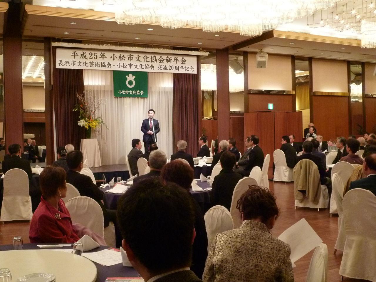2013:01:27:2243小松市文化協会新年会