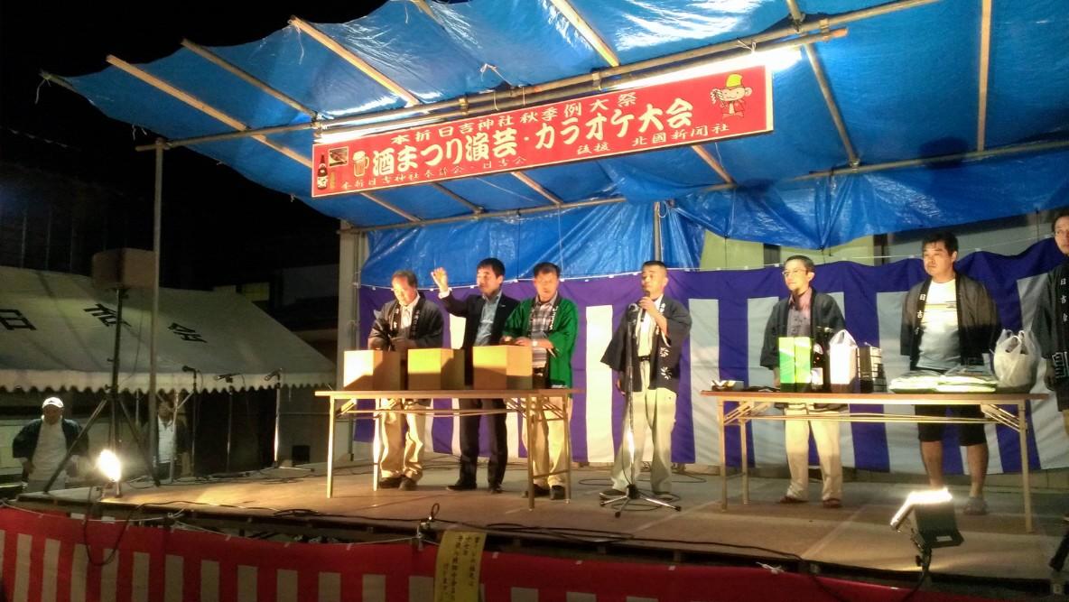 H25.9.17本折日吉神社秋季例大祭富くじ