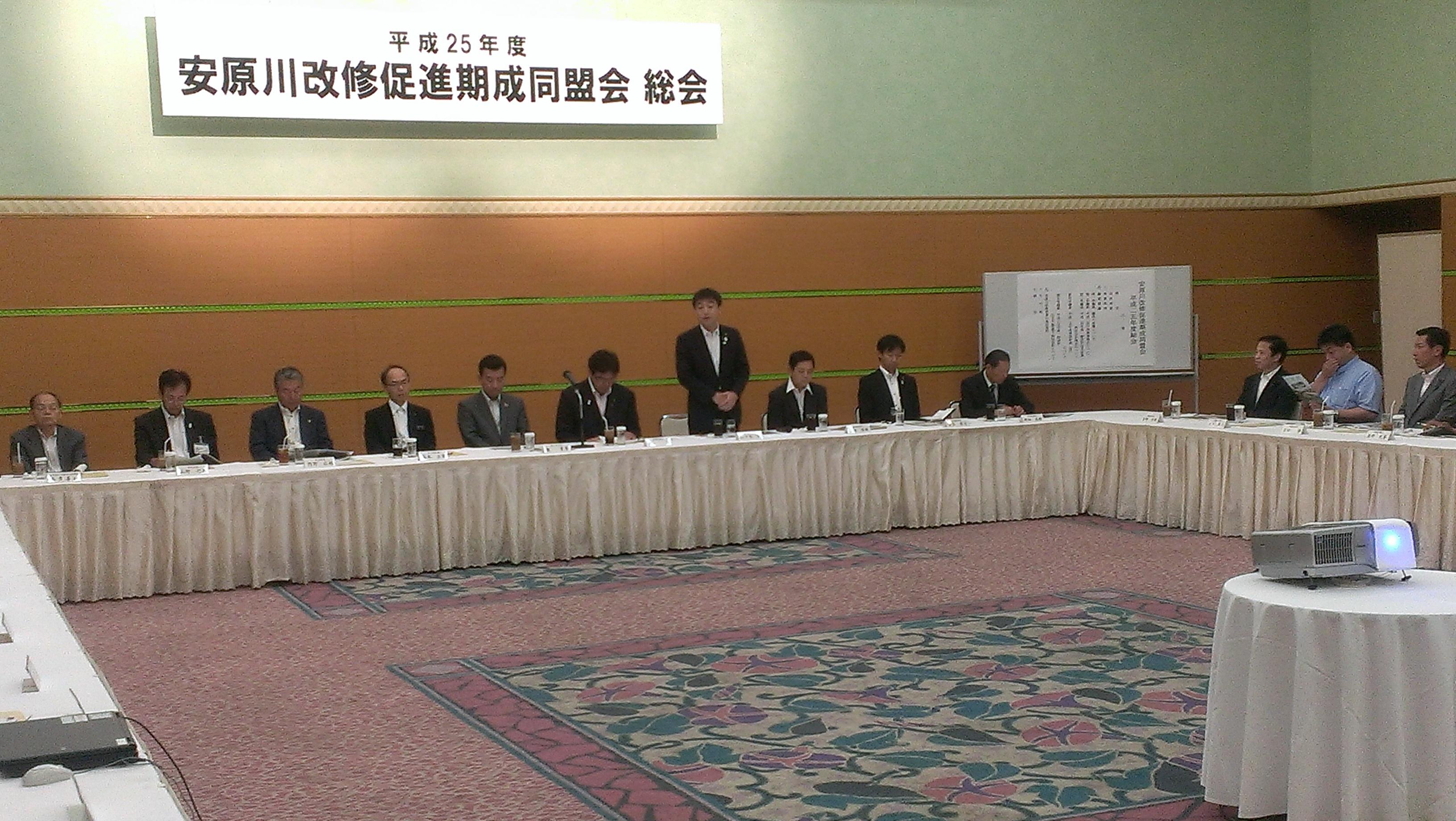 20130803安原川改修促進規制同盟会総会