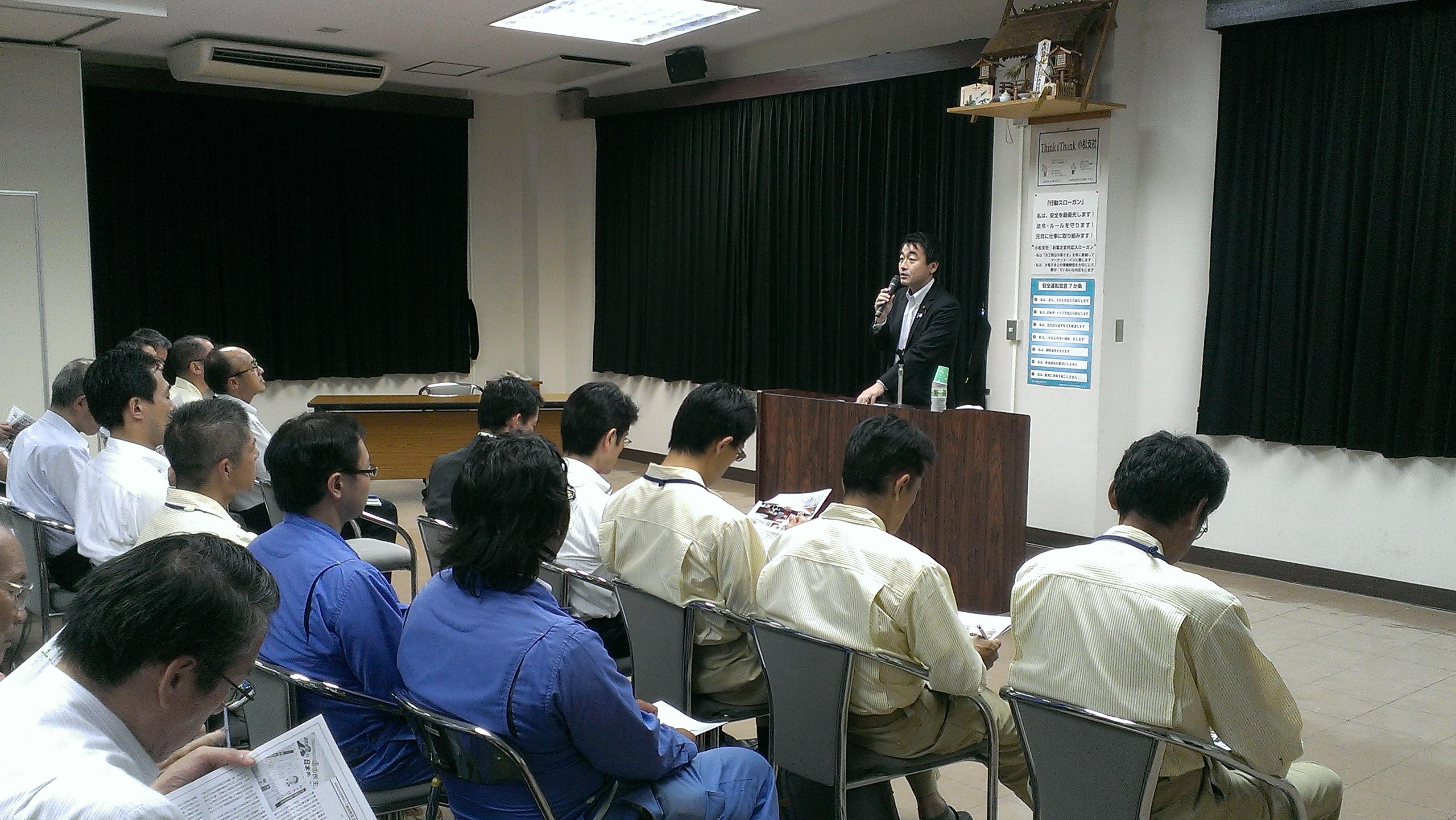 H25.9.18北陸電力小松支店講演会