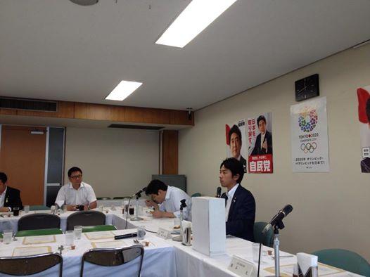 20130801自民党青年局会議