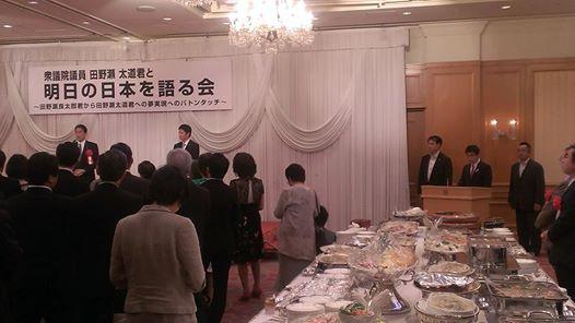 20130618田野瀬太道先生のパーティー司会
