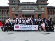 自民党青年局 台湾研修