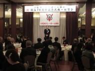 小松市バレーボール協会創立70周年記念式典