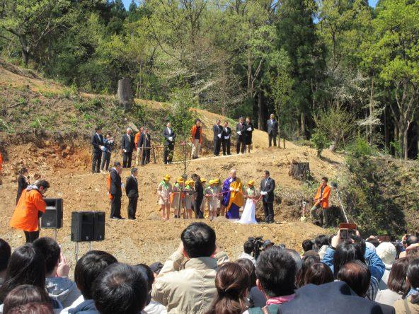 那谷寺開創1300年記念式典並びに記念植樹