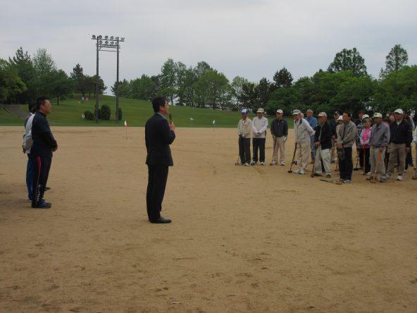 第3回北村大助杯グランドゴルフ大会