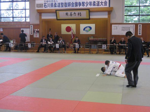 石川県柔道整復師会旗争奪少年柔道大会開会式