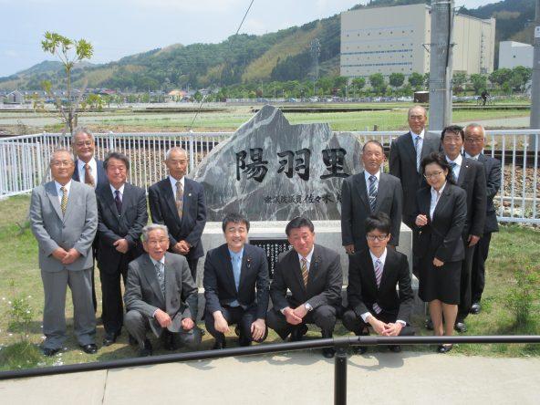 曽谷土地区画整理事業完工記念碑除幕式