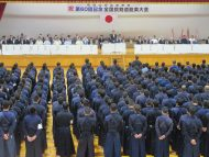 第60回記念全国銃剣道能美大会