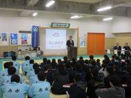 松任中学校 温水プール設備完成記念事業