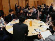 ドットジェイピー主催 国会議員×若者交流イベント