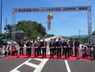 南加賀道路(粟津ルート)小松市矢田町~矢田野町間 開通式